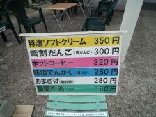 P1030962.jpg