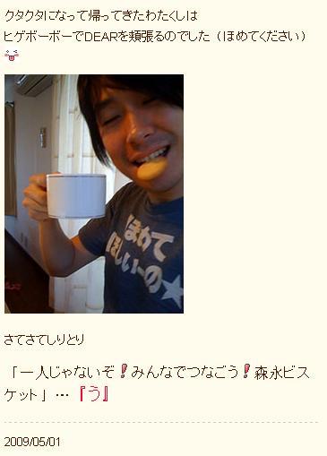 04_20090501154821.jpg