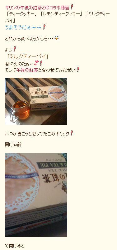 04_20090529205734.jpg