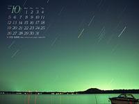 竹下育男様 10月のカレンダー『オリオン昇る』