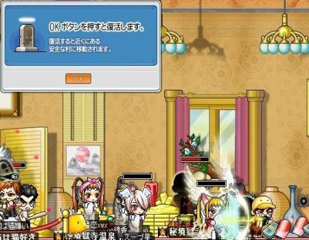 蛻晢シ「・ァ_convert_20081115124644