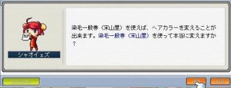 荳?闊ャ_convert_20081205180858