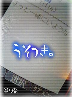 20071231131449