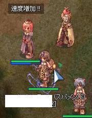 20050416005833.jpg