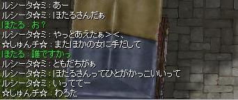 20050430102259.jpg
