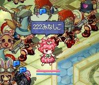 screenshot0081.jpg