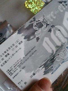 20050808092106
