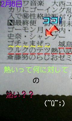 20060206115707