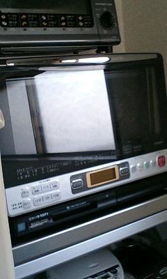 20060213124509