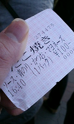 20060319165011