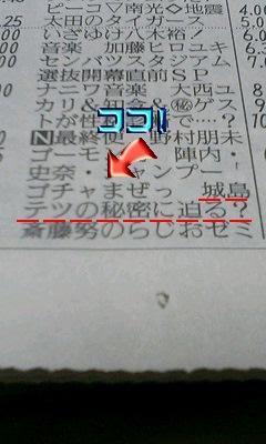20060320184944