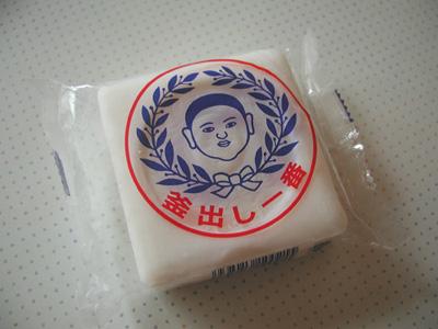 坊ちゃん石鹸1