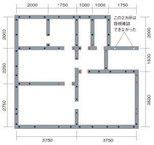 thumb_500_shimo0407d.jpg