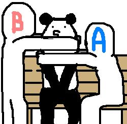 ベンチとおばちゃんと私。