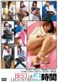 BEST OF LEGS FETISH 4時間