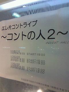20081023234502