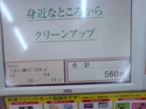 20060830235159.jpg