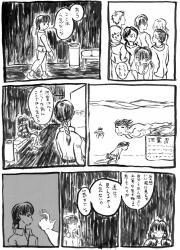 bloge090404_0001.jpg