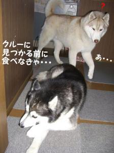 2007 12月お誕生会とクリスマス 052