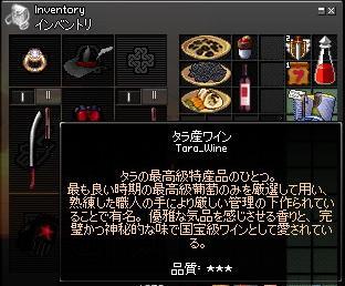 神咲 雫さんがアップを始めました。