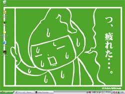 041214-yume.jpg