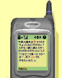 20050125044229.jpg