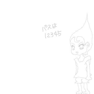 katu-elf001.jpg