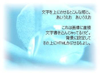 s-cut0001-2.jpg