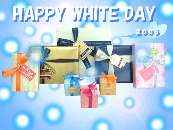 white-day001.jpg