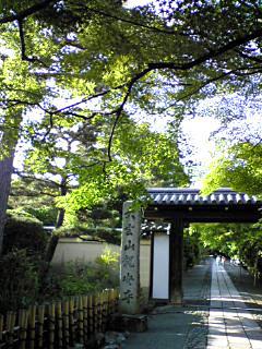 ryouanji_02.jpg