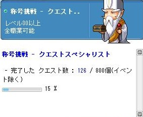 09032917.jpg