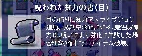 09051005.jpg