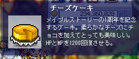 09051303.jpg