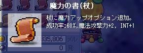 09051806.jpg