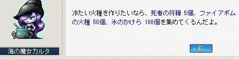 09111012.jpg