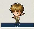 murasaki.jpg
