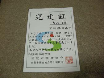 002-1_20071103190609.jpg