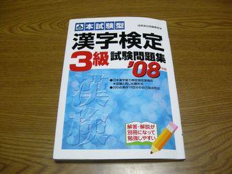 003-1_20071101142553.jpg