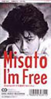Misato_Watanabe