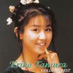Eriko_Tamura
