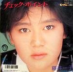 Ichiko_Fujii