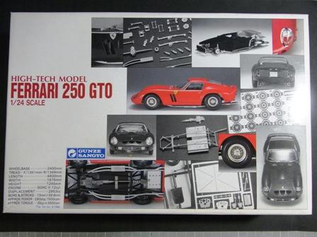 250GTO-002.jpg