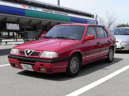 Alfa3317.jpg
