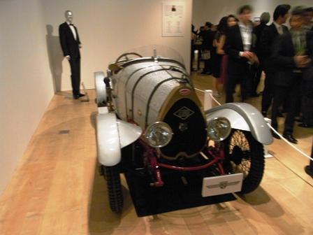 BugattiT22.jpg