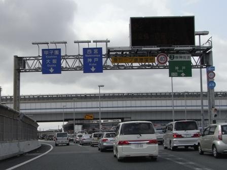 Naoshima2.jpg