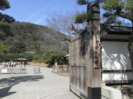 Ritsu2.jpg