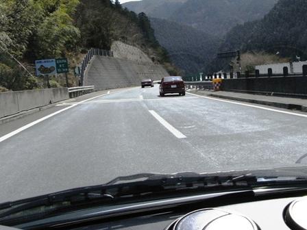 Shikoku3.jpg