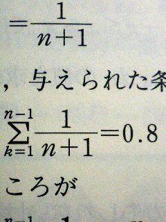 20051116202709