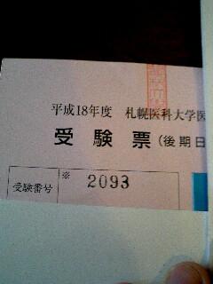 20060320102232