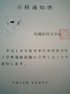 20060321140118